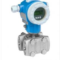 Bộ truyền áp suất chênh lệch Deltabar PMD75 - Endress+Hauser Việt Nam