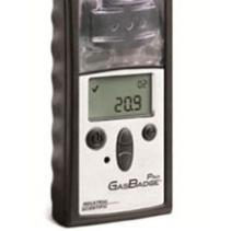 GasBadge Pro / Single Gas Portable Detector thiết bị dò khí cầm tay Gastron Viet Nam